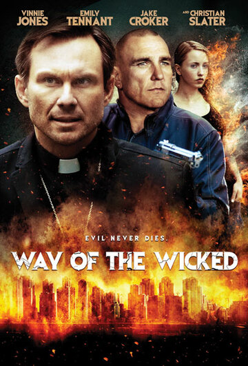 ���� ���������� (Way of the Wicked)