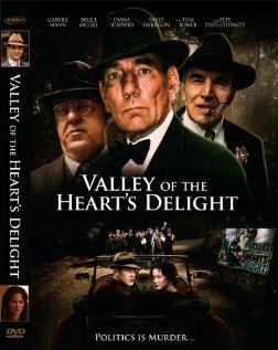 Долина света (2006)