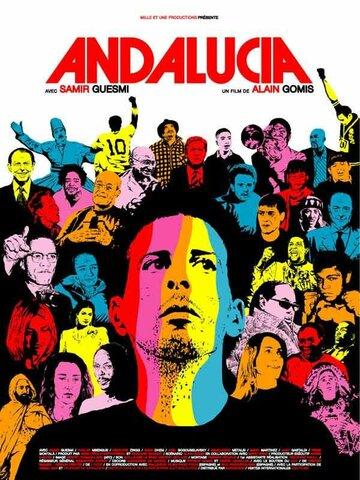 Андалусия (2007)