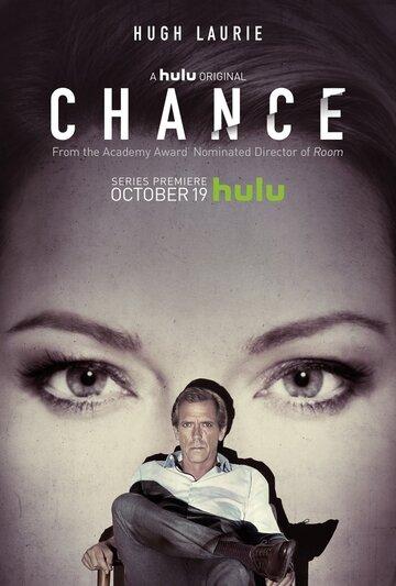Доктор Шанс 9, 10 серия (сериал, 2016) смотреть онлайн HD720p в хорошем качестве бесплатно