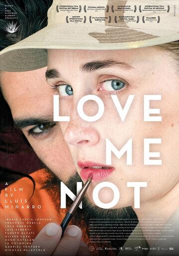 Не люби меня (2019)