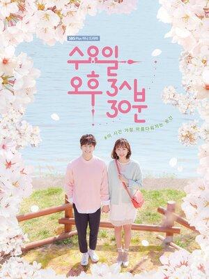 300x450 - Дорама: Среда 15:30 / 2017 / Корея Южная