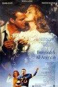 Стопроцентный американец для всех (1988)