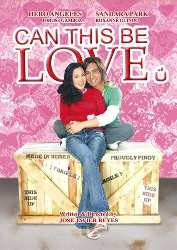 Может, это любовь (2005)