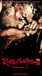 История крови 2 (2010)