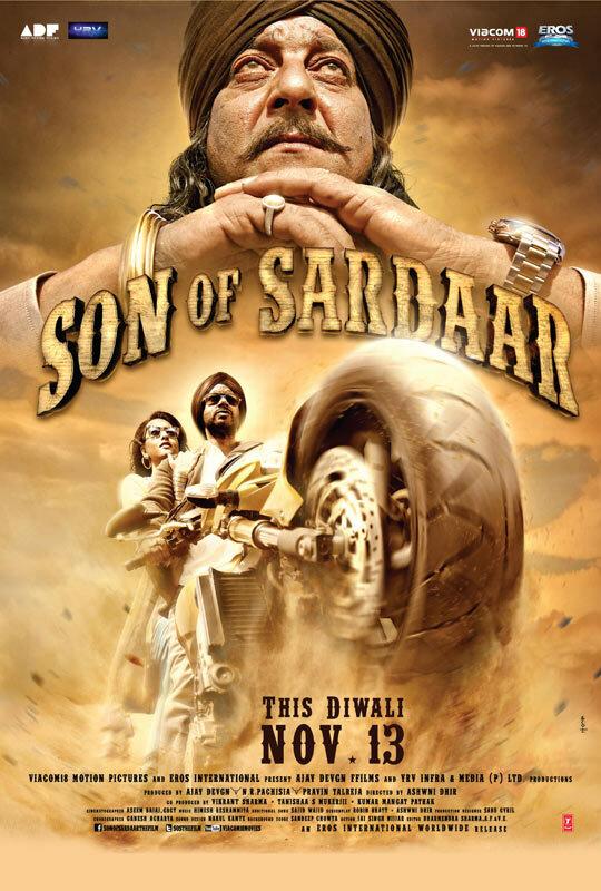 Фильмы Сын Сардара смотреть онлайн