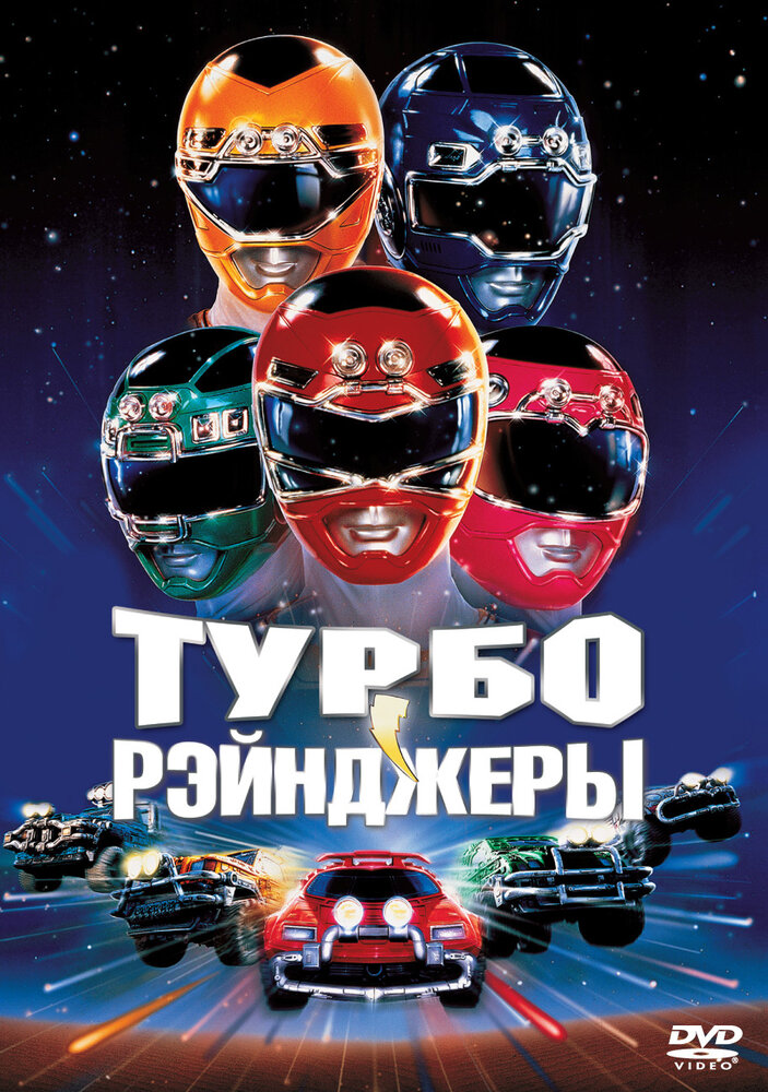 KP ID КиноПоиск 8212