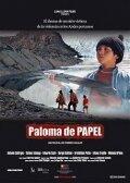 Бумажный голубь (2003)