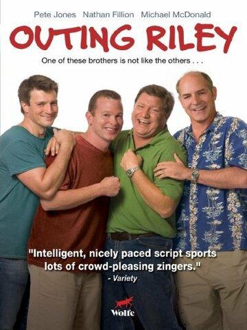 Признание Райли (2004)