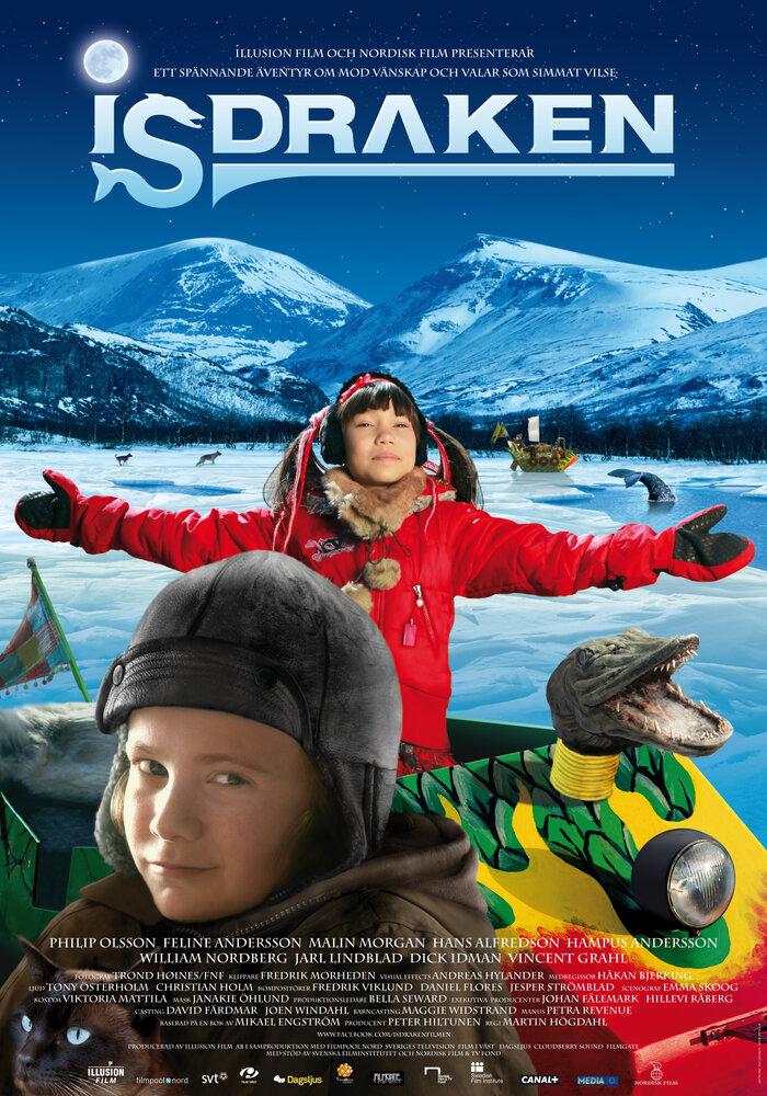 Ледяной дракон (2012) смотреть онлайн HD720p в хорошем качестве бесплатно