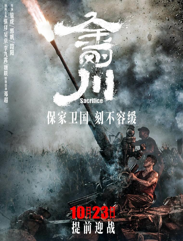 1417378 - Подвиг ✸ 2020 ✸ Китай