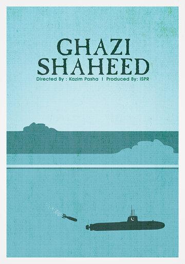 (Ghazi Shaheed)