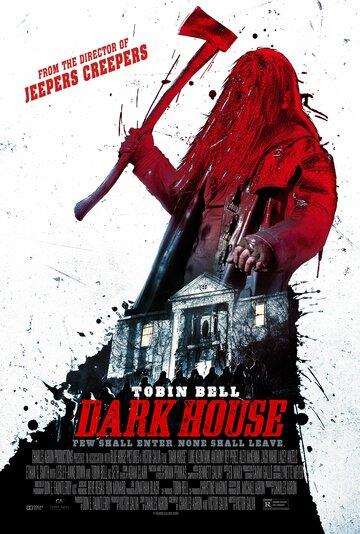 Дом призраков (2013) смотреть онлайн HD720p в хорошем качестве бесплатно