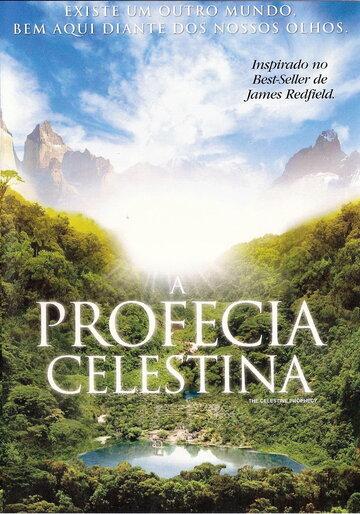 Пророчество Селесты (2006) — отзывы и рейтинг фильма
