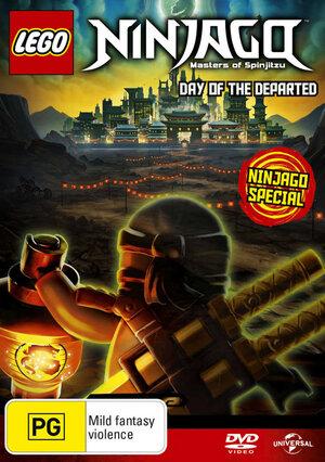 LEGO Ниндзяго: День ушедших  (2016)