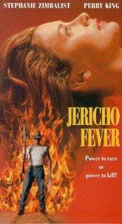 Лихорадка Джерико (1993)