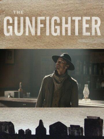 Стрелок (2014) полный фильм