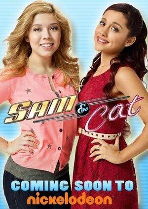 Сэм и Кэт (2013)