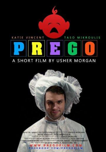 Прего / Prego (2015)
