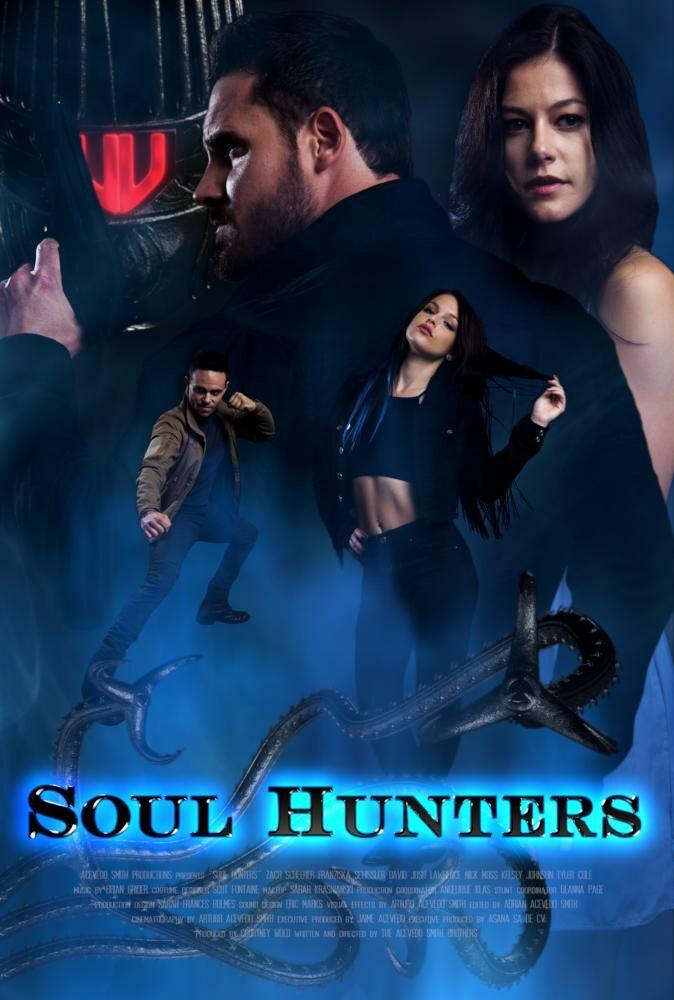 Охотники за душами (2019)