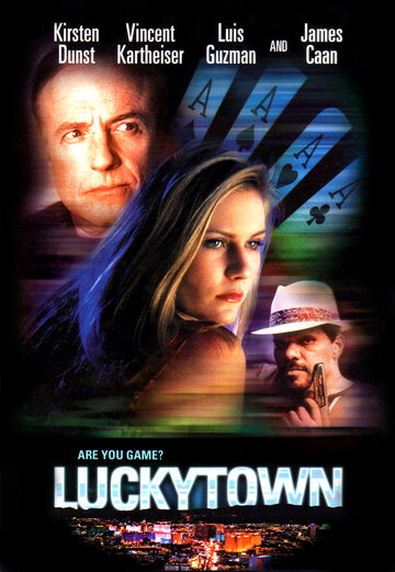 Город удачи/ Luckytown