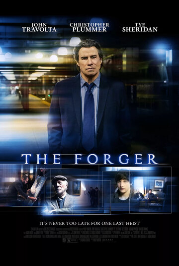 ������������� (The Forger)
