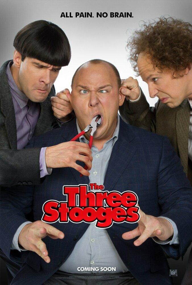 Три балбеса (2012) - смотреть онлайн