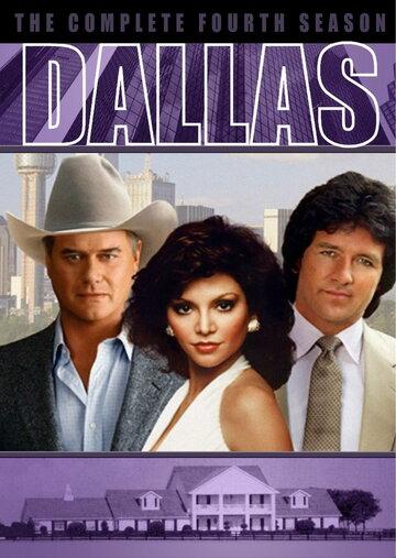 Даллас 1978