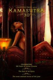 Смотреть Камасутра (2008) в HD качестве 720p
