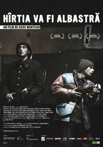 Бумага будет синей (2006)