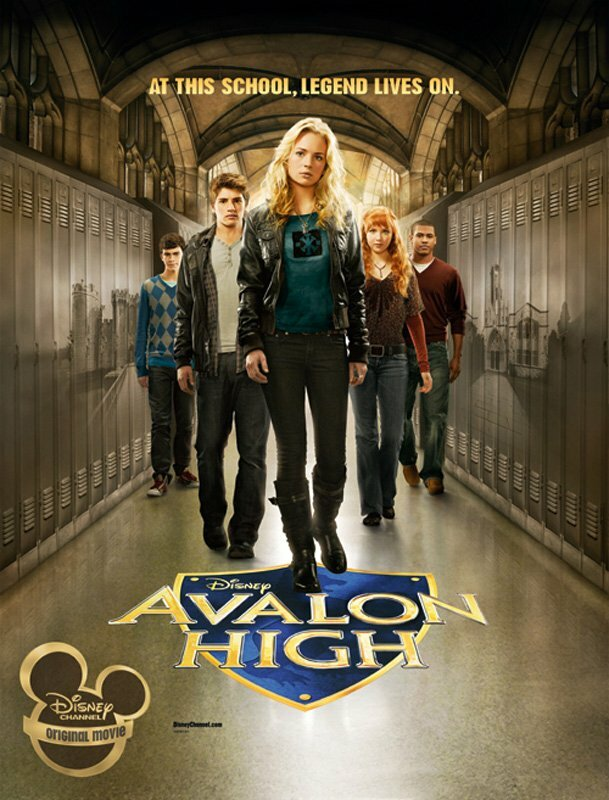 «Школа Авалон» (Avalon High, 2010)