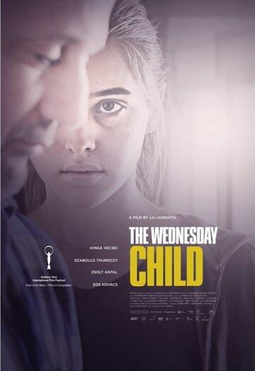 Ребенок в среду (2015) полный фильм онлайн