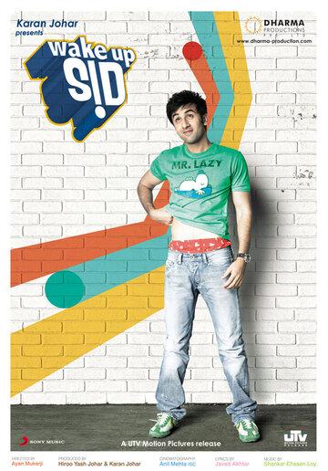 Сид, проснись / Wake Up Sid (2009)