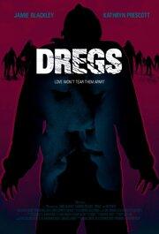 Dregs (2014)