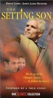 Спасти брата (1997)