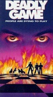 Смертельная игра (1991)
