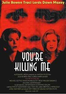 Клуб убийц (2003)