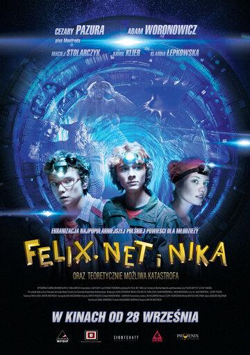 Феликс, Нет и Ника и теоретически возможная катастрофа (Felix, Net i Nika oraz teoretycznie mozliwa katastrofa)