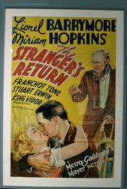 Возвращение незнакомки (1933)