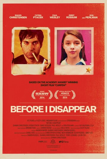 ���� � �� ������� (Before I Disappear)