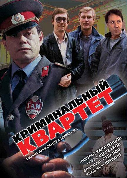 KP ID КиноПоиск 44983