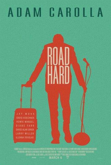 Фильм Road Hard