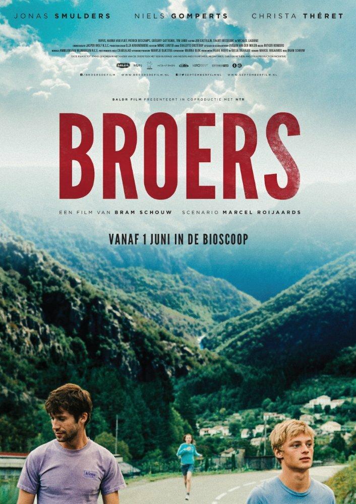 Братья (2017)