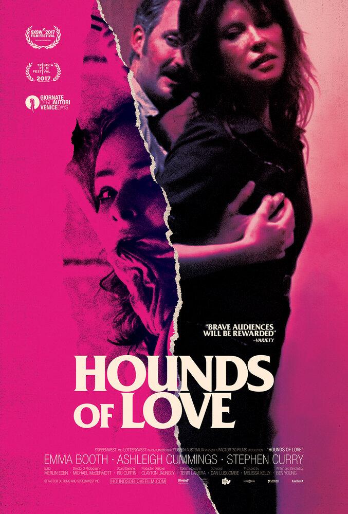 Фильмы Гончие любви смотреть онлайн