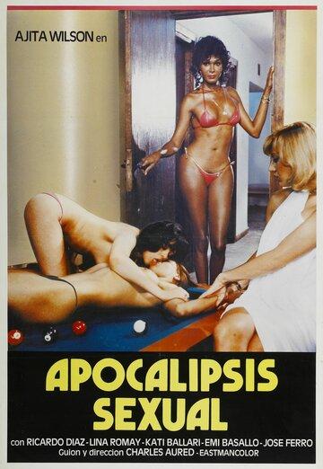 Сексуальный апокалипсис (1982) полный фильм онлайн