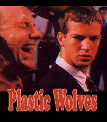 Пластмассовые волки (2003)