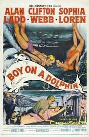 Мальчик на дельфине (1957)