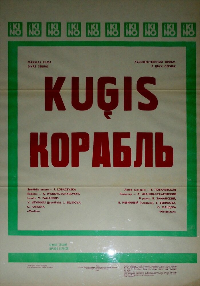 KP ID КиноПоиск 44921