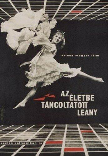 Вечный танец (1964)