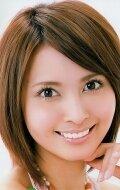 Нацуки Като